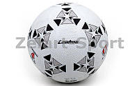 Мяч резиновый Футбольный №4 S015 (резина, вес-370-400г, белый-черный)