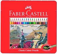 Цветные карандаши на 24 цвета в металической коробке арт.115845