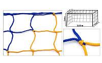 Сетка на ворота футзальные, гандбольные тренировочная (2шт) Стандарт1.1 UR SO-5287 (PP3,5мм, 12см)