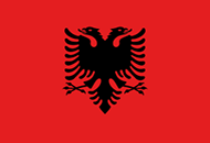 Технический перевод с албанского языка