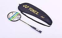 Ракетка для бадминтона профессиональная 1 штука в чехле YONEX CARBONTEX 35 BD-5670-2 (черный, дубл)