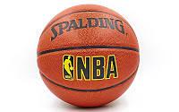 Мяч баскетбольный PU №7 SPALD BA-4258 (PU, бутил, оранжевый)