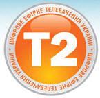 Расположение передатчиков и номера Т2 ТВ каналов