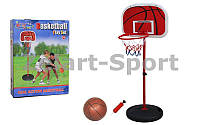 Стойка баскетбольная (мобильная) детская 20881H (измен. высоты, max h-133см, сталь, пластик, винил)