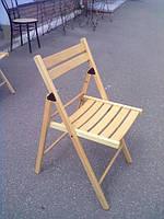 Складной деревяный стул