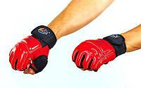 Перчатки для тхэквондо с фиксатором запястья WTF BO-2310-R(M) (PU, полиэстер, р-р M, красный)