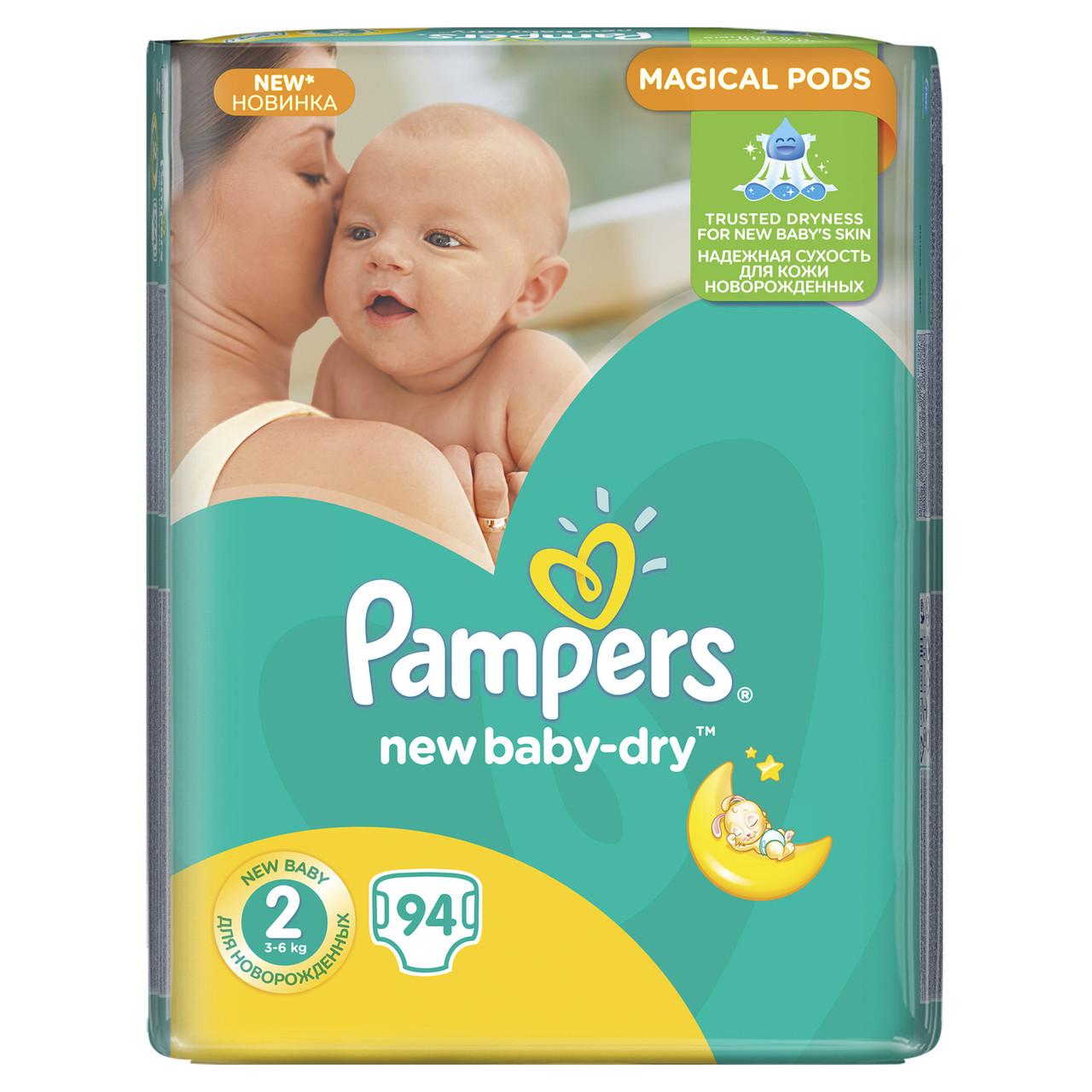 Подгузники Pampers New Baby-Dry Размер 2 (Mini) 3-6 кг, 94 шт - МОЯ ЛАВКА в Киеве