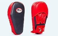 Лапа Прямая удлиненная (2шт) PVC TWINS MA-5469 (крепление на пряжке,р-р 33x18x5,5см, красный-черный)