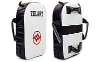 Макивара Прямая (1шт) Кожа ZEL ZB-6108 (поддержка для рук, р-р 52x35x10см, бело-черная)