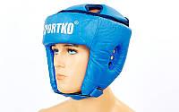 Шлем боксерский открытый Кожвинил SPORTKO UR OD1-B(L) Бокс (синий, р-р L)