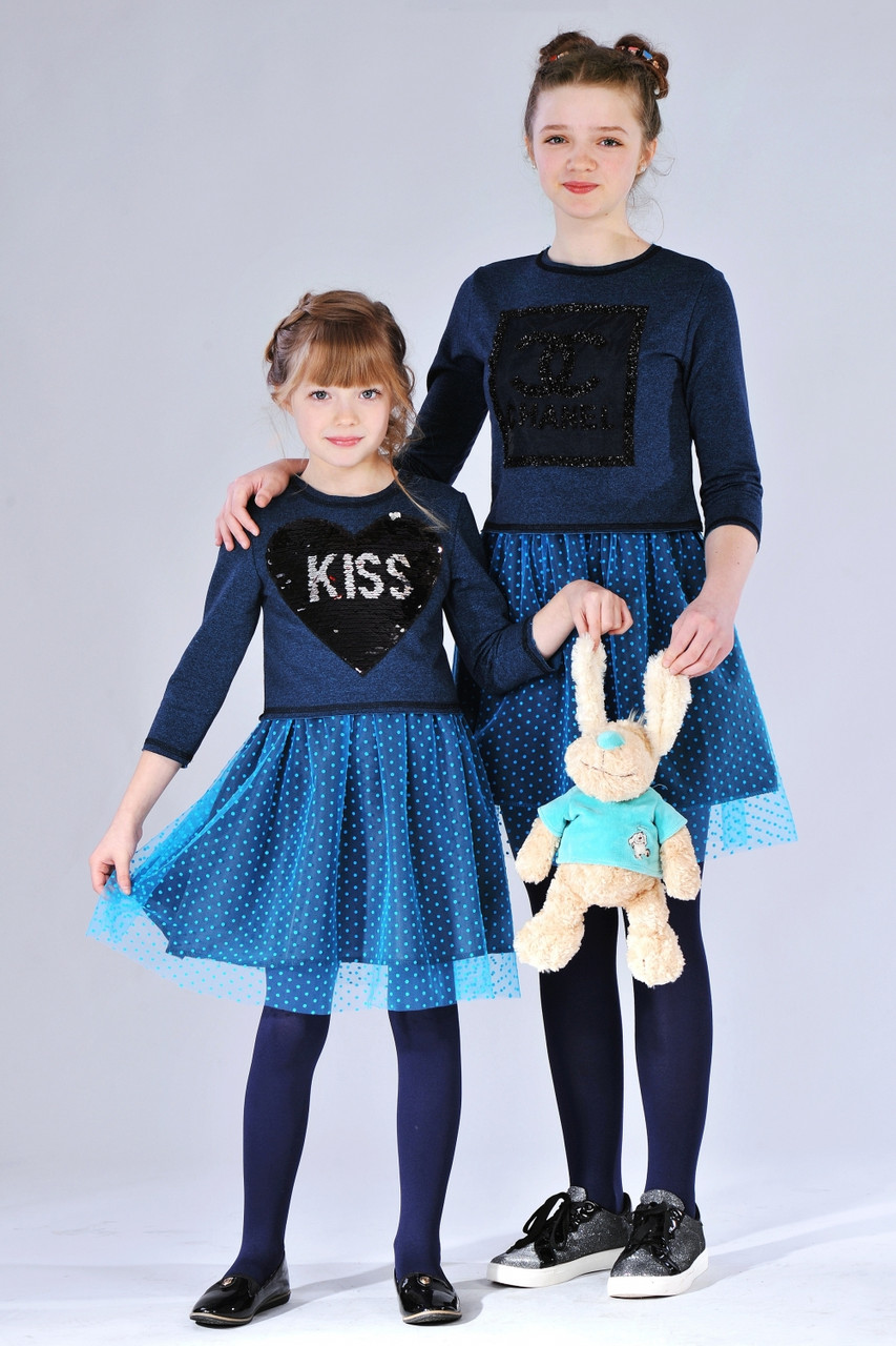 Модный костюм для подростка с пайетками голубой