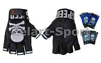 Велоперчатки текстильные Skull BC-4622 (открытые пальцы, р-р L, синий, черный, серый)