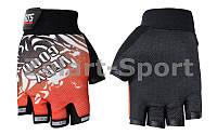 Велоперчатки текстильные VERY GOOD SPORT BC-4831-R (открытые пальцы, р-р L, красный)