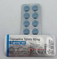 Dapoxy 60 (Дапоксетин)