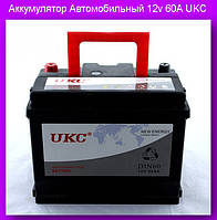 Автомобильный Аккумулятор 12v 60A UKC. Аккумулятор с уровнем электролита автомобильный.