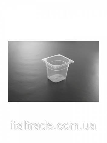 Гастроемкость из прозрачного полипропилена Hendi GN1/6 - 200, фото 2