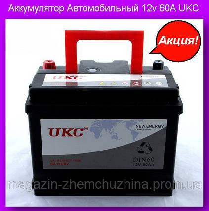 Автомобильный Аккумулятор 12v 60A UKC. Аккумулятор с уровнем электролита автомобильный.!Акция, фото 2