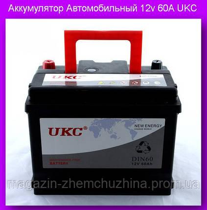 Автомобильный Аккумулятор 12v 60A UKC. Аккумулятор с уровнем электролита автомобильный.!Опт, фото 2