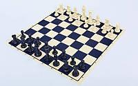 Шахматные фигуры пластиковые с тканевым полотном для игр P401 (пластик, h пешки-5см)