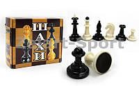 Шахматные фигуры пластиковые в цветной коробке UR PK-5049 (пластик, h пешки-3,9см)