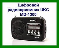 Цифровой радиоприемник UKC MD-1300!Акция, фото 1