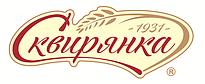ТОВ Сквирський комбінат хлібопродуктів . ТМ Сквирянка