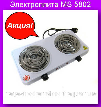 Электроплита MS 5802.Электроплита Domotec MS-5802 плита настольная.!Акция, фото 2