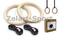 Кольца гимнастические для Кроссфита FI-4862 (ленты-нейлон l-4,5м, кольцо-дерево d-23,5см)