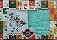Набор кухонных полотенец 2MG001