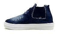 Рваные джинсовые ботинки - слипоны на белой подошве  унисекс с резинкой сбоку р.36-41