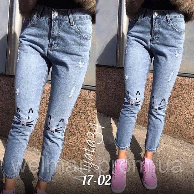 Женские модные джинсы с завышенной талией , фото 1