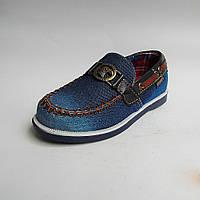 Туфли детские джинс Размер 25-30 8 пар