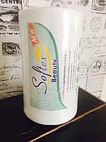 Салфетки одноразовые в рулоне 20*40 см 100шт Beauty вискоза+полиэстер с перфорацией