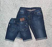 Джинсовые шорты на мальчика цвет Antonio Morato