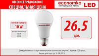 Акция, ОПТ, Светодиодные лампы Economka А60 LED 10W Е27 4200K