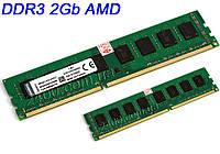 Оперативная память DDR3 2GB KVR1333D3N9 2G AMD AM3, AM3+. для настольных ПК
