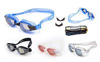 Очки для плавания LEGEND VANQUISHER GT14M (PC, силикон, anti-fog защита, зеркальные, цвета в ассорт)
