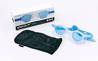 Очки для плавания SPEEDO 8705973081 FUTUTA ICE PIUS (поликарбонат, TPR, силикон, цвета в ассорт)