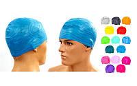 Шапочка для плавания LEGEND PL-5968 Волна (силикон, 50гр, цвета в ассортименте)