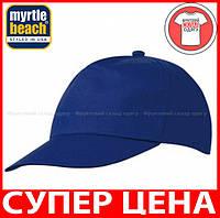 Пятипанельная кепка для промо акций цвет ЯРКО-СИНИЙ mb001