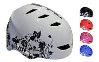 Шлем для ВМХ,Skating,Freestyle и экстрим.видов спорта RADIUS SP-025B форма Котелок (EPS,р-р L-58-62)
