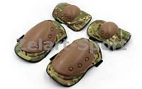 Защита тактическая наколенники, налокотники BC-4039-HG (р-р XL, ABS, PL 600D, камуфляж Multicam)