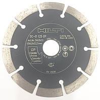 Диск алмазный отрезной HILTI 125 (бетон, кирпич, тротуарная плитка)