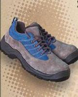 Туфли рабочие - 2 (Польша) Есть в наличии