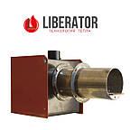 Пеллетные горелки Liberator Power (Украина)