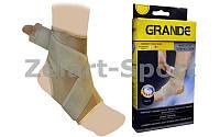 Голеностоп (бандаж голеностопного сустава) эластичный с фиксирующим ремнем (1шт) GS-460 (бежевый)