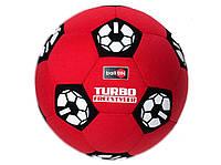 Футбольный мяч для фристайла стритбола ballON TURBOFreestyler K. Golonka