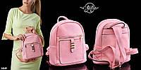 Маленький женский рюкзак экокожа розовый, белый