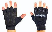 Перчатки тактические с открытыми пальцами и усил. протектор OAKLEY-2 BC-4697-BK(L) (р-р L, черный)