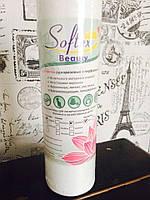 Салфетки одноразовые в рулоне 30*40 см 50шт Beauty вискоза+полиэстер с перфорацией